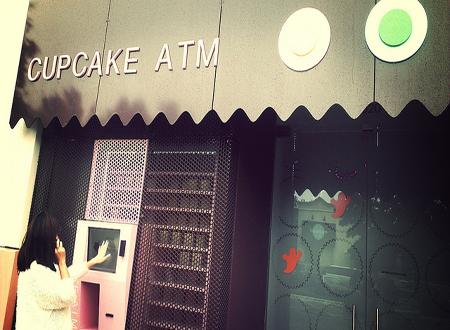 Tenga su primer cajero automático Mission ATM
