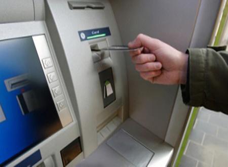 Protegiendo tu cajero automático contra fraudes y robos