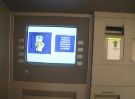 Mission ATM el impulso que tu negocio esperaba